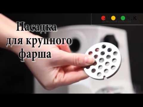 Мясорубка Kenwood MG-450 в центре бытовой техники Svetofor.kz!