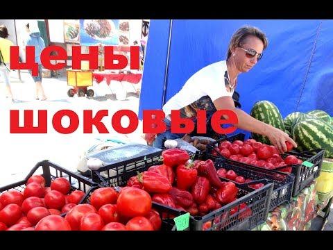 Оптовый рынок в Славянске на Кубани