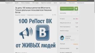 Заработок от 1000 рублей с вложениями и без вложений!