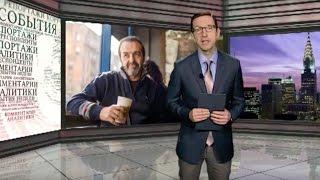 «Тайм-Код»: итоги недели // Международные новости RTVi — 14 апреля 2017 года