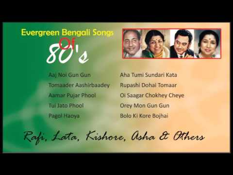 Evergreen Bengali Songs Of 80's | Rafi -...