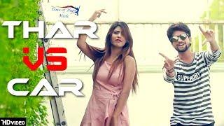 Thar vs Car | Amit Sihani, Sonika Singh | Parvesh Thakur | Latest Haryanvi Songs Haryanavi 2018