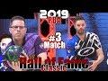 2019 Bowling - PBA Bowling Hall of Fame