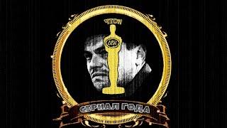 Оскар 2016 Хабенский против ДиКаприо (ЧТО?)