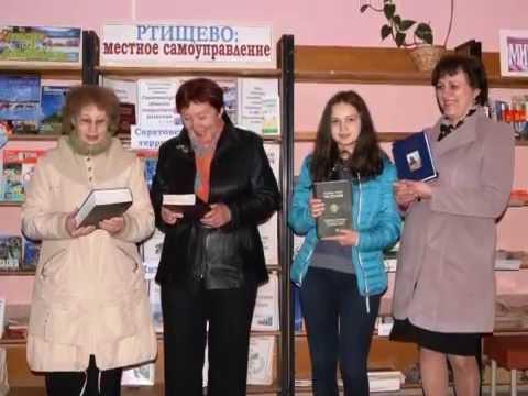 Библионочь 2016