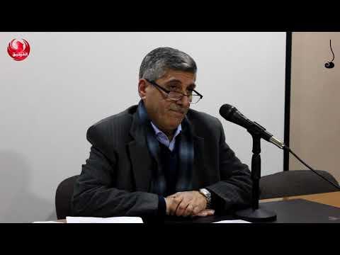أزمة اليسار اللاتيني - د. مازن حنّا  - 12:52-2019 / 1 / 31