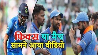 फिक्स था भारत-पाकिस्तान का फाइनल मैच, स...
