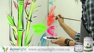 Светящаяся краска для фасада Acmelight(http://acmelight.com.ua/ Данное видео представляет собой мастер класс нанесения светящейся краски Акмилайт по стене...., 2012-07-23T08:22:34.000Z)