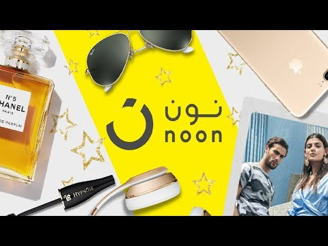 Shopping Vouchers || Ali Express and Noon Online Shopping experience|| shopping haul
