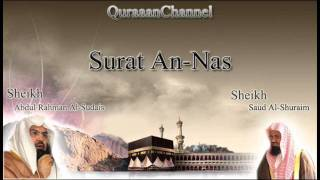 114- Surat An-Nas with audio english translation Sheikh Sudais & Shuraim
