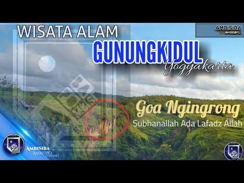 wisata-geosite-goa-ngingrong-di-wonosari-gunung-kidul-yogyakarta- -subhanallah-ada-lafadz-allah