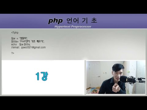 [PHP강좌 기초 1강] 쩡원의 홈페이지 무작정 따라하기   APM설치