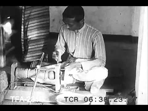 Ceylon (1941)