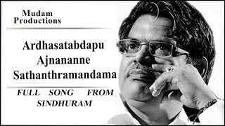Ardha Satabdapu Agnanaani Song Lyrics From Sindhuram