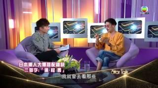 即刻到encoreTVB 收看《娛樂新聞報導》! 1) 下載手機應用程式2) 用電腦...