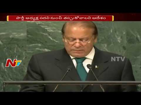 Pakistan Court Bans Ex PM Nawaz Sharif from Leading his Party || NTV