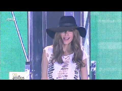 20 ΧΡΟΝΙΑ ΦΟΙΒΟΣ (24/9/2012)  20 Xronia Foivos Full Concert