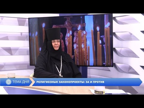 Вечер на Думской. Игумения Серафима  18.05.2017