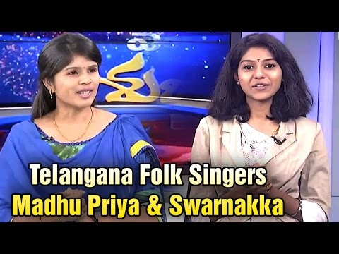 Telangana Folk Singers Madhu Priya and Swarnakka with ExpressTV 1st Anniversary