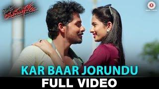 Kar Baar Jorundu - Full Video | Pilibail Yamunakka | Purav Ambar & Sonal Monteiro
