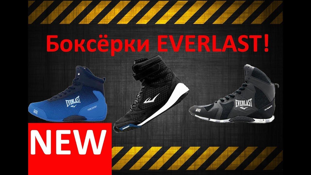 Everlast фирма 5