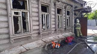 В Туле пожарные спасли из горящего дома котят