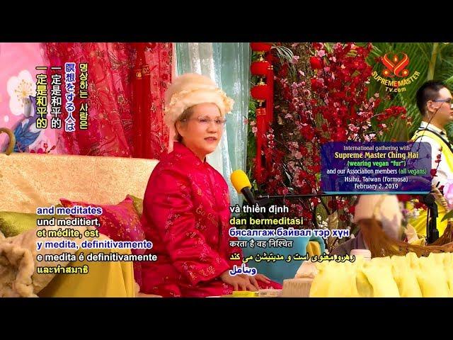 🔴Supreme Master Ching Hai discourse about Confucius - Feb 2, 2019