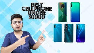 Best Phone Under 30000 In Pakistan May 2020.