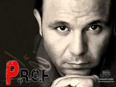 اغنيه محمد فؤاد   قلبى الى حبك   جامده