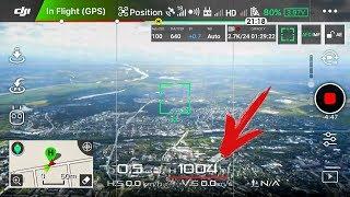 СЕРПУХОВ С ВЫСОТЫ 1000 МЕТРОВ | Altitude Unlock DJI Mavic Pro