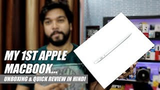 Apple MacBook Air 2017 Unboxing & Quick Review in Hindi | My 1st Apple MacBook Laptop...
