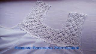 Кокетка крючком //Василиса