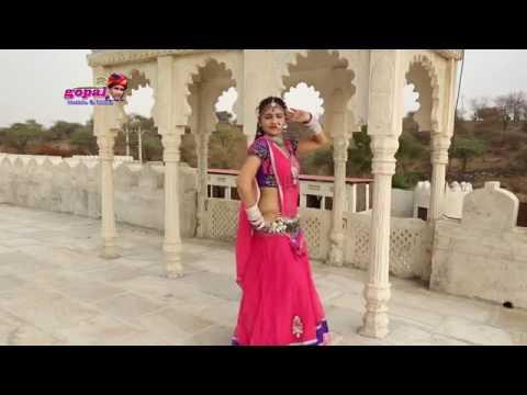 New Rajsthani Song Bars Bars Mara Endhar Raja