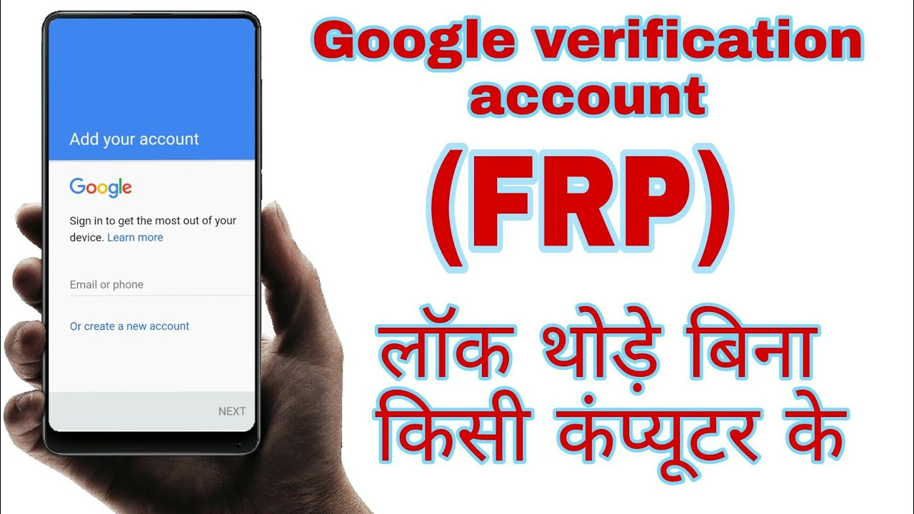 How to remove google frp lock on almost all phone | without pc by Tech Bunny
