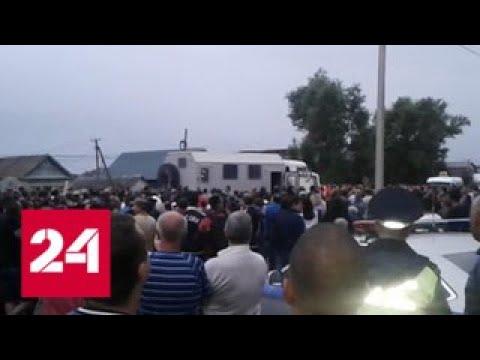 СК показал видео с задержанными и обысками по резонансному делу в Чемодановке - Россия 24