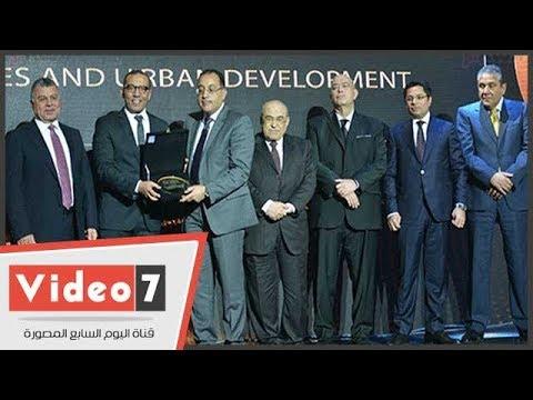-bt100- تكرم وزراء ومسئولين مؤثرين فى نجاح برنامج الإصلاح الاقتصادى  - 00:21-2018 / 2 / 20