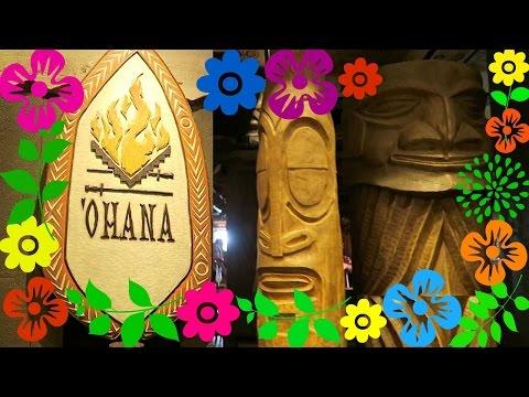 Ohana restaurant overview - Walt Disney World's Polynesian Village Resort