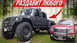 Пикап-Гигант Из Форсажа - Самый Большой В России: 7 Млн За International Mxt! Дорого-Богато #13