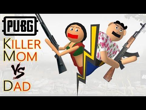 PUBG - Killer Mom Vs Dad | किलर माँ Vs पापा | Pubg Comedy | Goofy Works | Comedy Toons