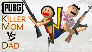 PUBG - Killer mom vs Dad | किलर माँ vs पापा | Pubg Comedy | Goofy Works | Comedy special