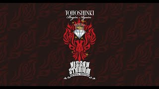 Changmin - 16. Forever Love | 東方神起 LIVE TOUR - Begin Again - Special Edition in NISSAN STADIUM