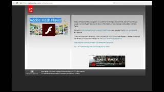 Видео не показывает на сайтах флеш(Браузер не показывает встроенное на сайтах видео. Заблокировали flash Не работает видео на сайтах. Вместо..., 2016-08-12T16:10:53.000Z)