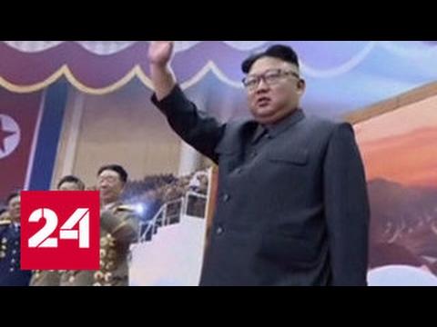 США и Северная Корея готовятся к атомной войне