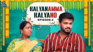 KalyanAmma KalyaNo | Episode -2 | Triseries | Namma Paiyan | ft.Deepa Cook with Comali Fame