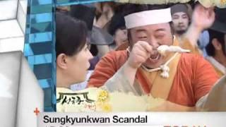 [Today Preview]SungKyunKwan Scandal Ep.6: (2010/10/26)