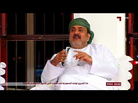 التاريخ مع السعودية.. والبحرين مجموعة متكاملة.. - أحمد الرواس