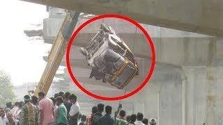 Vanarasi Flyover Collapse मामले से जुड़ी सारी बातें, घटना का कारण
