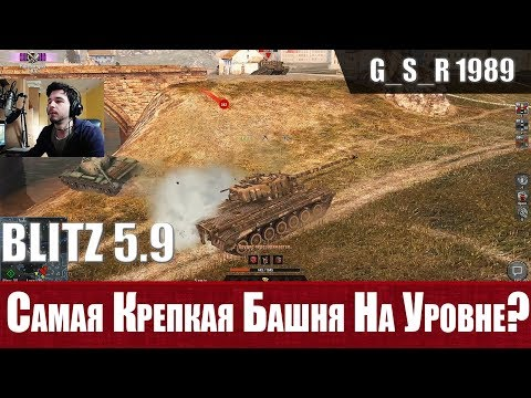 WoT Blitz - Недооцененный Американец .Три боя на Т32 - World of Tanks Blitz (WoTB)