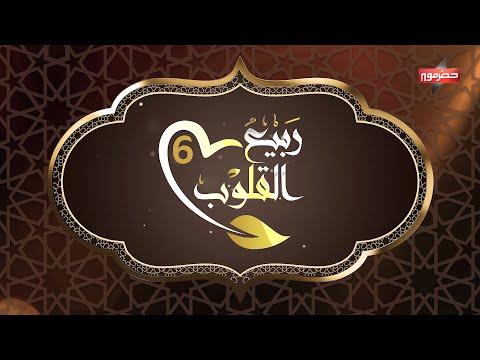 الموسم السادس من المسابقة القرآنية