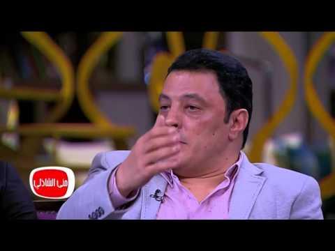 بالفيديو شاهد سبب عدم ظهور عمرو عبد الجليل في أفلام كثيرة | معكم منى الشاذلي